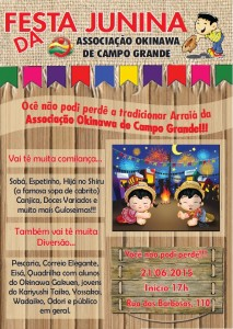 CARTAZ FESTA JUNINA 2015