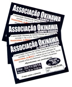 convite okinawa001